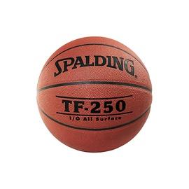 """Krepšinio kamuolys """"Spalding"""" TF250, 7 dydžio"""