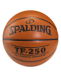 Korvpall Spalding TF250 suurus 7