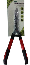 Hekikäärid 14 cm XL349