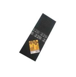 SIETS SLĪPĒŠANAS 105X280 NR320 5GB (FORTE TOOLS)
