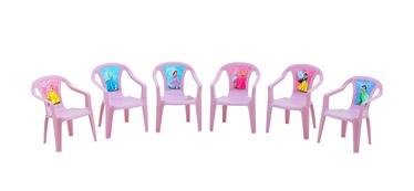 Vaikiška kėdutė