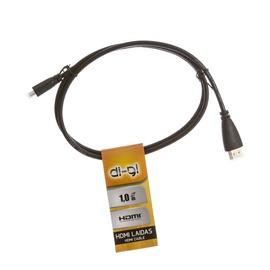 """Laidas """"Di-gi"""" HDMI M/MIC HDMI M CG501, 1 m"""