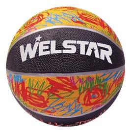 Bumba basketbola BR2239 0,48 kg