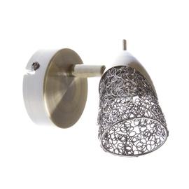 Lampa Spotlight Milva 2402111 1x28W G9