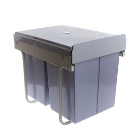 Ištraukiamoji šiukšliadėžė Futura 602, 40 l, 340 x 480 x 420 mm