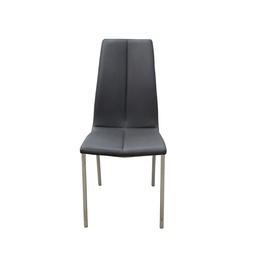 Kėdė E12-GR su pilku apmušalu ir chromuotomis kojomis