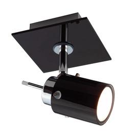 Griestu lampa EasyLink GU10169B-1R 50W GU10