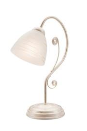 LAMPA GALDA LN 1.46 60W E27 BIALY (LAMKUR)