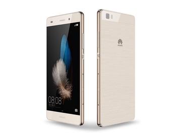 """Išmanusis telefonas """"Huawei"""" P8 Lite DS, aukso spalvos"""