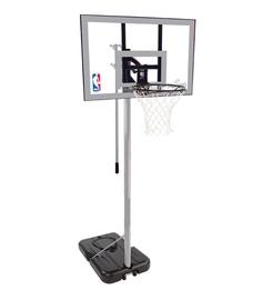 """Krepšinio stovas """"Spalding"""" NBA Silver"""