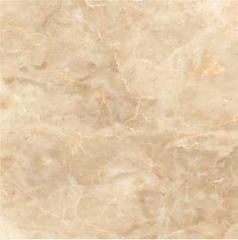 Akmens masės plytelės Aruba Cream 2