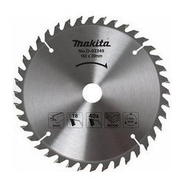 Pjovimo diskas Makita D-03349, 165x20x2mm