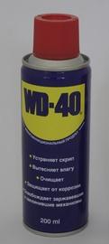 Aerosola eļļa WD-40, 200ml
