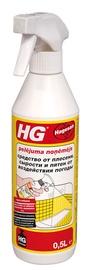 Hallituse eemaldusvahend HG, 0,5L