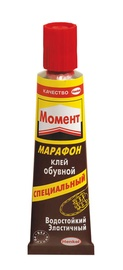 Kingaliim Moment Marafon 30ml
