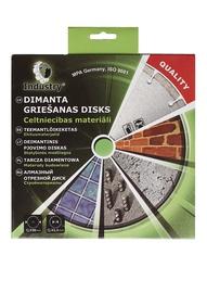 Universāls dimanta griezējdisks Industry 350x25,4mm, mala 7,5mm