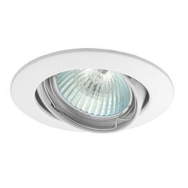 Iebūvējams gaismeklis Kanlux Vidi CTC-5515-W 12V 50W