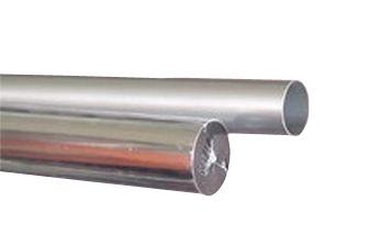 Terastoru Wallander, 25mm, 2m, hall