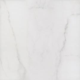 Flīzes Kerama Marazzi Lakshmi 50,2х50,2cm, baltas