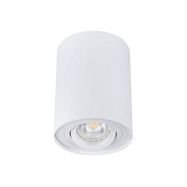 Kohtvalgusti Kanlux Bord DLP-50W GU10