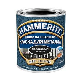 Krāsa Hammerite, 2,5l, brūna
