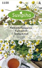 Seemned Kummel, 0,5g