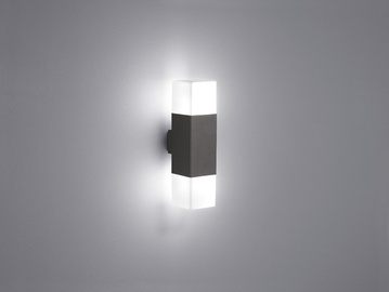 GAISMEKL HUDSON E14 8W LED IP44 MELNS