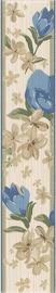 Keraamiline bordüür Agatti 25x7,7cm