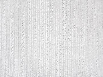 Tapetes Rasch Sintra, 26,5 m2, krāsojamās