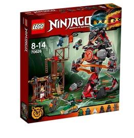 Konstruktorius LEGO Ninjago, Geležinio žmogaus prisikėlimas 70626