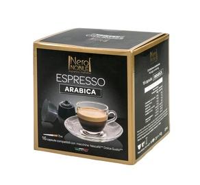 Kavos kapsulės Neronobile Amabile