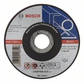 METALO PJOVIMO DISKAS 115X1.6mm (BOSCH)