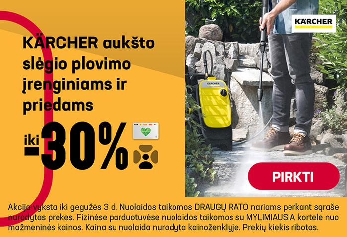 KARCHER aukšto slėgio plovimo įrenginiams ir priedams iki –30 %