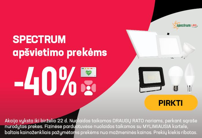 SPECTRUM apšvietimo prekėms -40 %