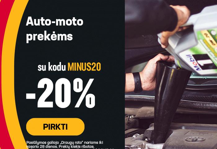 -20% kuponas auto-moto prekėms
