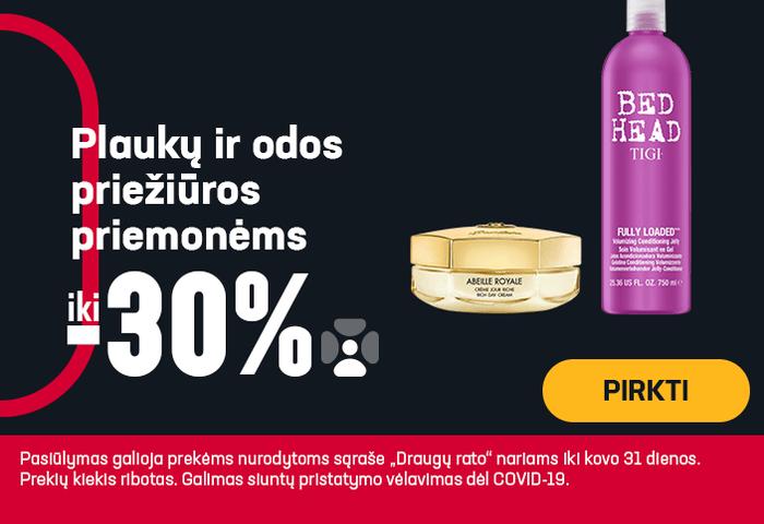 Iki -30% plaukų ir odos priežiūros priemonėms
