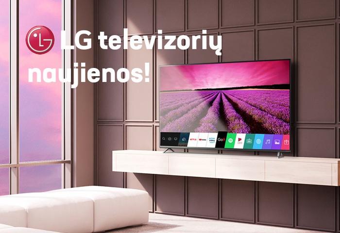 LG televizorių naujienos!