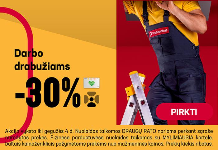 Darbo drabužiams –30 %