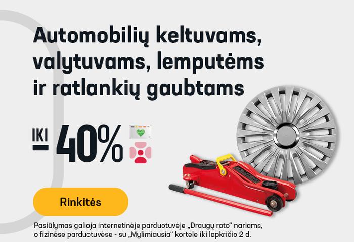 Automobilių keltuvams, valytuvams, lemputėms ir ratlankių gaubtams iki -40 %