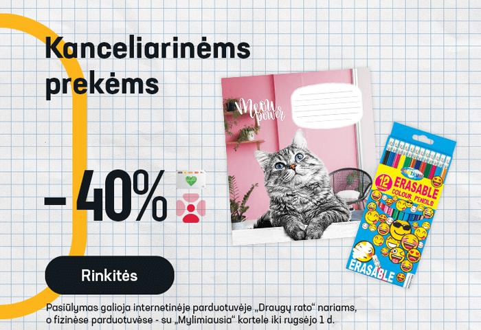 Kanceliarinėms prekėms -40 %