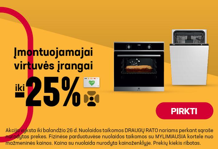 Įmontuojamai virtuvės įrangai iki -25%